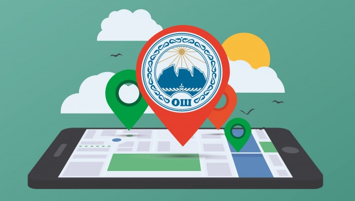The app enables citizens to upload photos, track other messages and read the news of the Mayor's Office.
