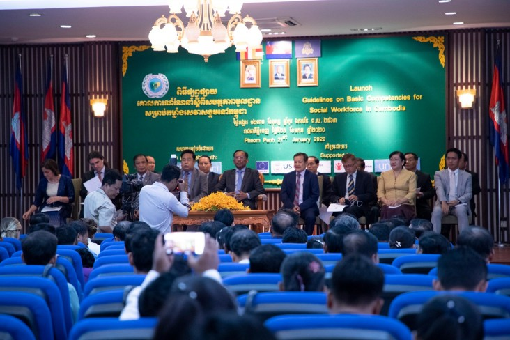 Remarks by Carlos Lamadrid, Acting Deputy Mission Director, USAID/Cambodia, Guidelines on Basic Competencies for the Social Workforce in Cambodia
