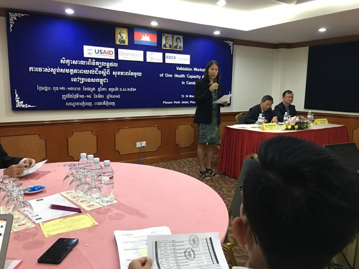 Validation Workshop for Cambodia One Health Capacity Assessment