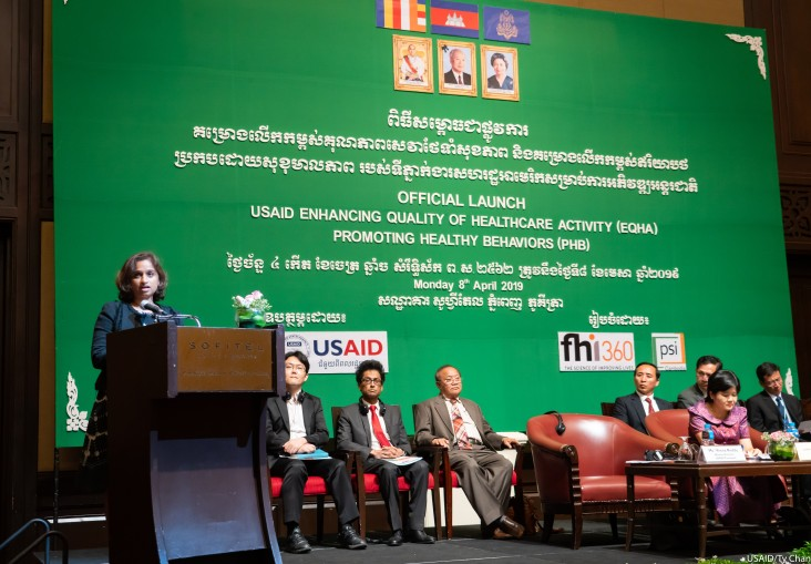 The Official Launch of USAID Enhancing Quality of Healthcare Activity and Promoting Healthy Behaviors Project