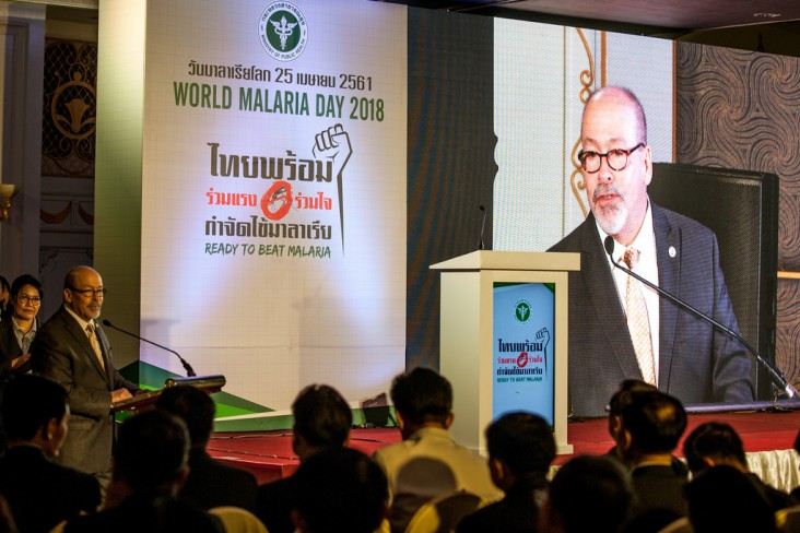 Richard J. Goughnour, Acting Mission Director of the USAID Regional Development Mission for Asia, speaks at Thailand's World Malaria Day event in Bangkok.