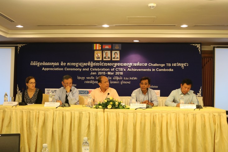 Appreciation Ceremony and Celebration of Challenge-TB's Achievements in Cambodia