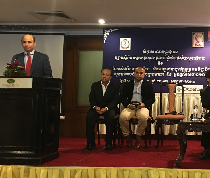 Remarks by Mr. Noah Mathew Sprafkin, Maternal Child Health/Family Planning/Nutrition Team Leader, USAID Cambodia, Orientation Workshop on Regulations for Health Practitioners Law