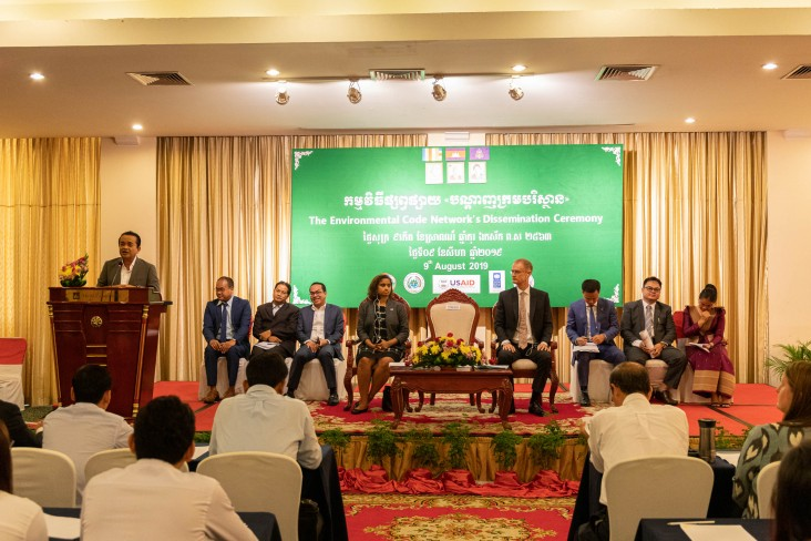 Remarks by Ms. Veena Reddy, Mission Director, USAID/Cambodia, Launch of Legal Network