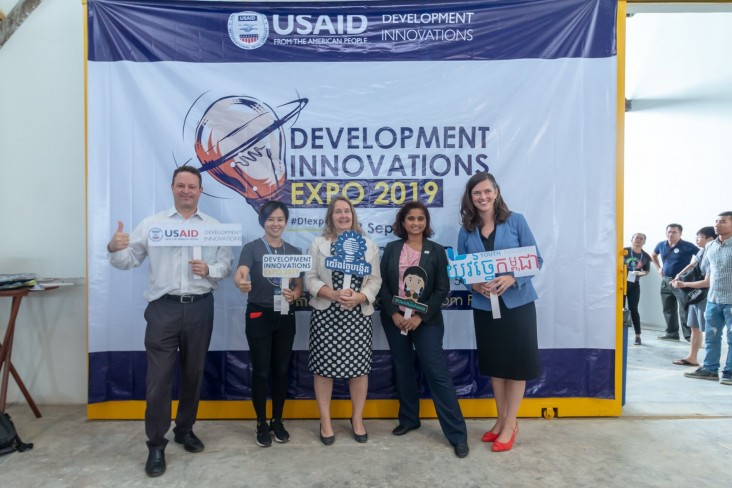 Remarks by USAID Cambodia Mission Director Veena Reddy, Development Innovations