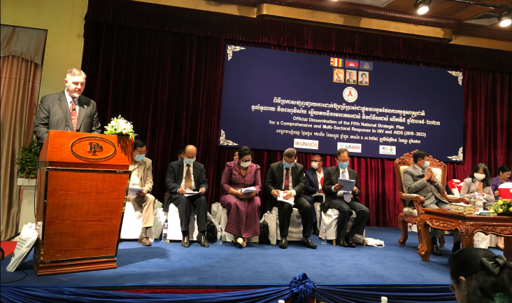 Remarks by John Eyres, Director, Office of Public Health and Education, USAID/Cambodia, Dissemination Workshop of the Fifth National Strategic Plan  for a Comprehensive & Multi-sectoral Response to HIV & AIDS in Cambodia