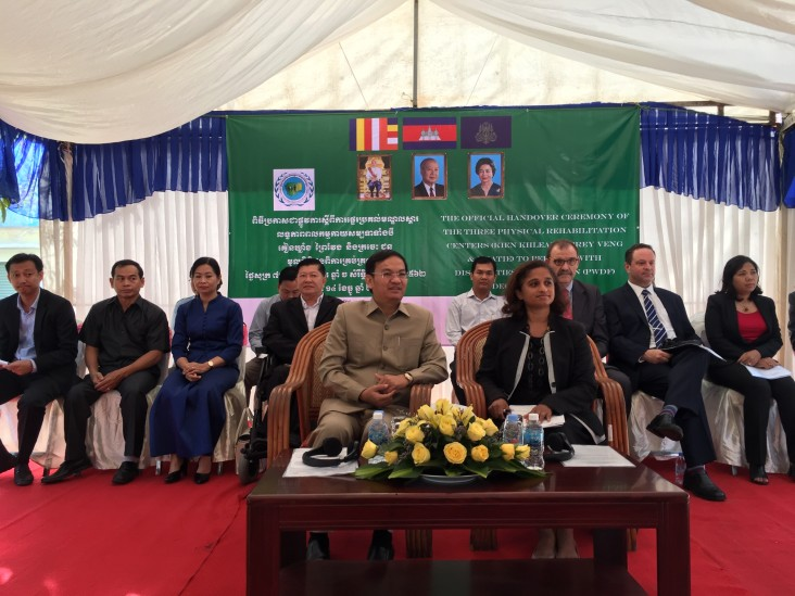 Remarks by Ms. Veena Reddy, USAID Cambodia Acting Mission Director, Physical Rehabilitation Center Handover Ceremony