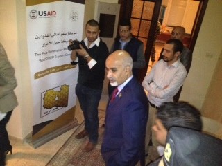GNC President Mohammed Magerief visits the Mafqood Center.