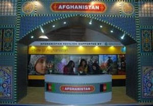 The Afghanistan Pavilion at the India International Trade Fair featured a design similar to that of the Blue Mosque in Mazari Sh