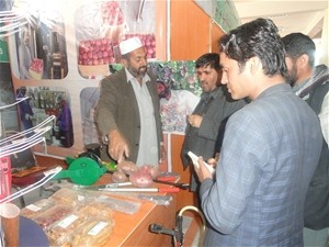The service providers' fair in Wardak was attended by at least 800 people