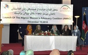 The Minister of Women's Affairs, ASGP, and key civil society stakeholders lead the launch of the Afghan Women's Advocacy Coaliti