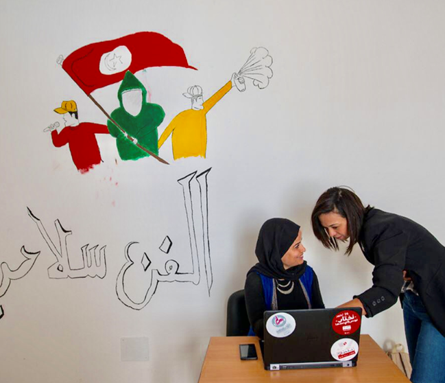 Two Tunisian women with laptop