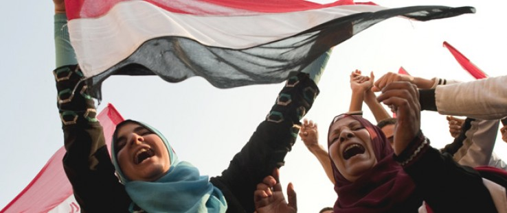 Egyptians celebrate at Cairo's Tahrir Square, the epicenter of the popular revolt that drove President Hosni Mubarak from power