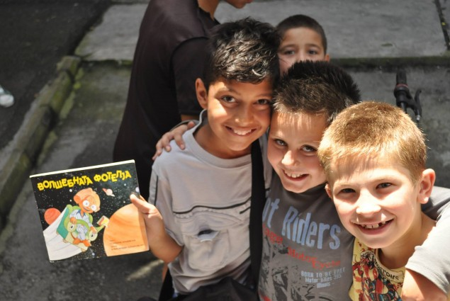 USAID Leaders are Readers Project