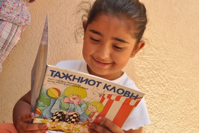USAID Readers are Leaders Project