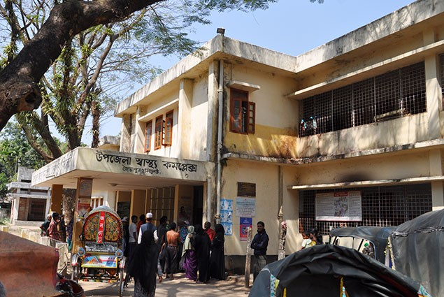 Photo of the exterior of the Special Care Newborn Unit (SCANU) in Jaintapur Upazila in northern Bangladesh.