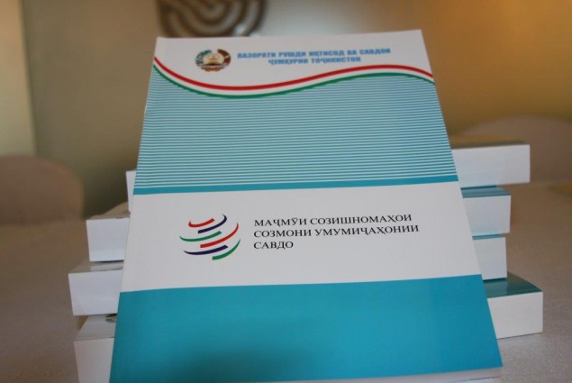 The U.S. Government continues support to Tajikistan as a WTO member