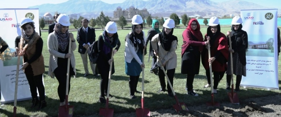 United States and Afghanistan Break Ground on New Women's Dormitory at American University of Afghanistan.