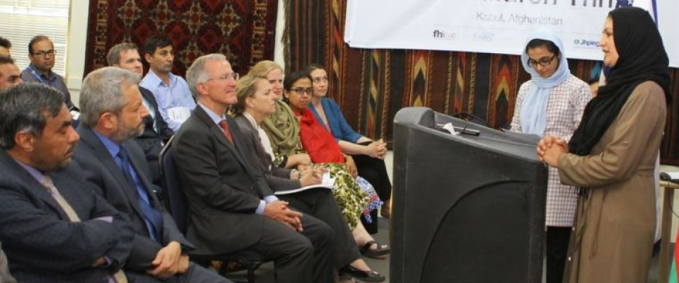USAID launches HEMAYAT project in support of the Ministry of Public Health's 'Call to Action: Renewing the Promise for Maternal
