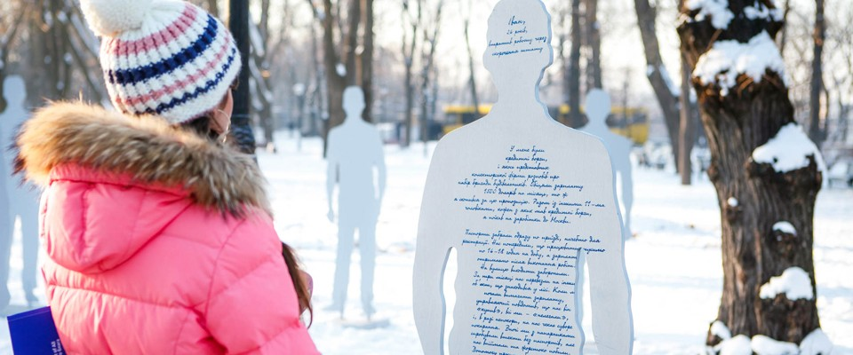 "A former victim of trafficking developed the art installation ""Invisible in Plain Sight"" to raise awareness of this modern-da"