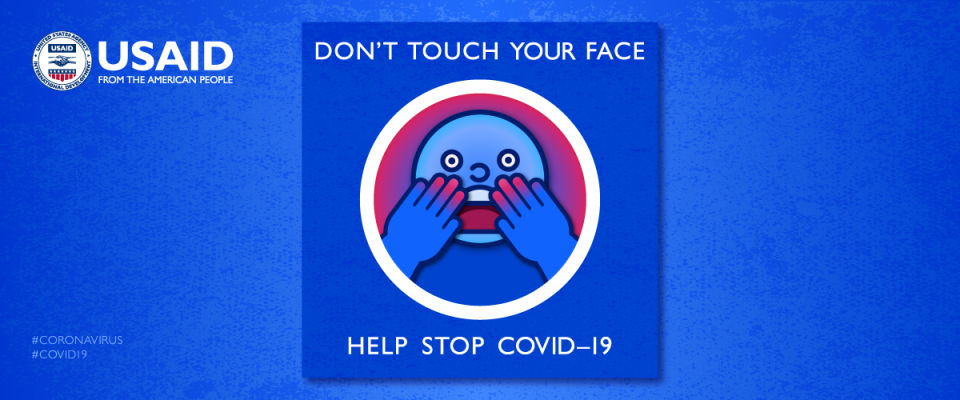 Pictogram: Don't touch your face. Help stop COVID-19.