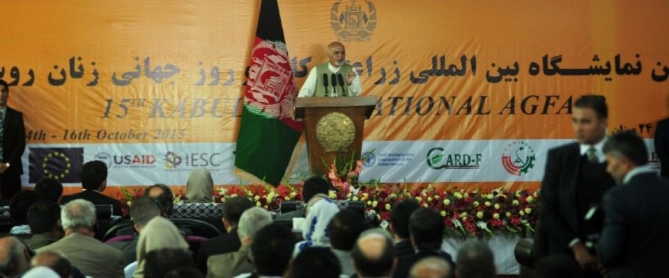 Afghan President Mohammad Ashraf Ghani, delivers opening remarks during the Annual Kabul International Agriculture fair in Kabul