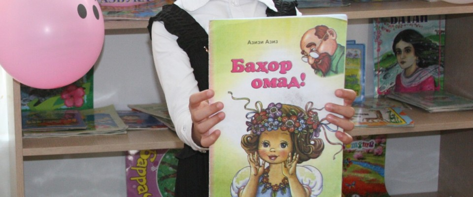 USAID delivered thousands of books to over 240 school communities to strengthen reading practices in Tajikistan