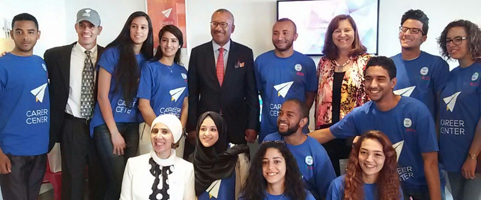 USAID launched Morocco's first three Career Centers in Marrakech, Tangier, and Casablanca