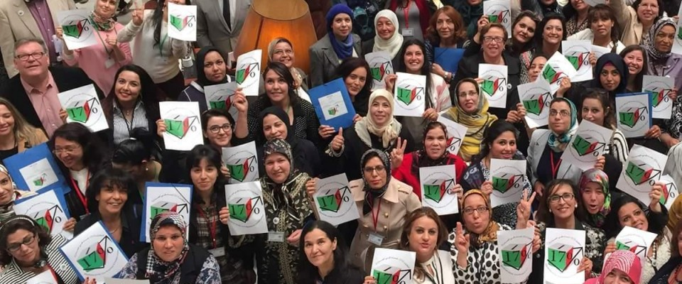 USAID encourages women from different political affiliations and regions around Morocco to work together.