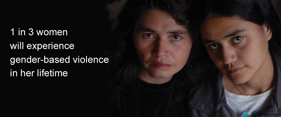 Image of a mother and daughter from Guatemala - 1 in 3 women will experience gender violence in her lifetime