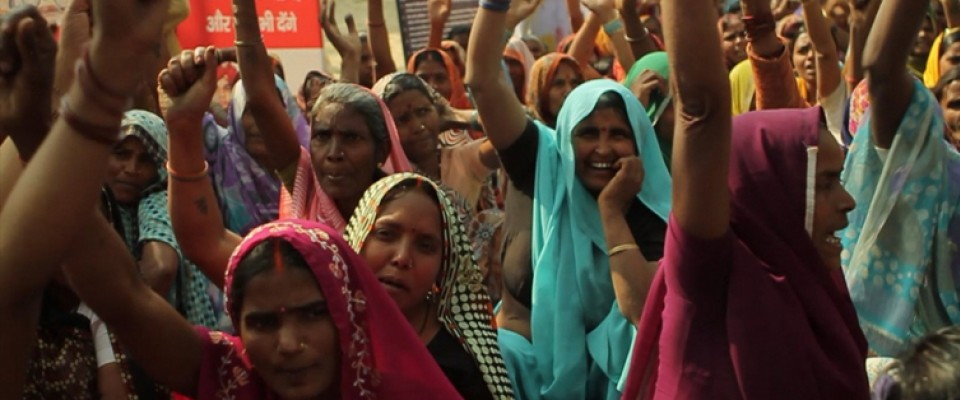 The collective power of women's self-help groups is demonstrated in this video.