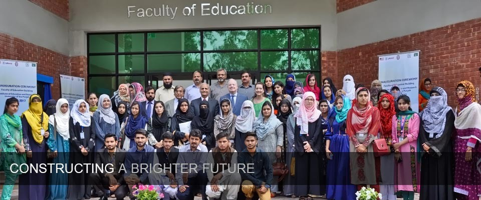Inauguration of Faculty of Education Building in Punjab, Pakistan