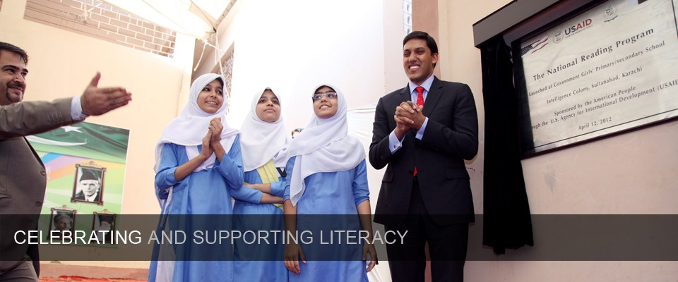 Celebrating and Supporting Literacy: USAID Pakistan