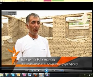 Kyrgyzstan housing interview