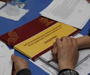 A USAID-produced how-to manual supports civil society efforts to engage with Parliament.