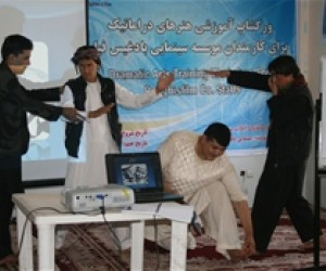 Since 2008, the Film Association has produced several documentaries and television series that critique Afghanistan's society