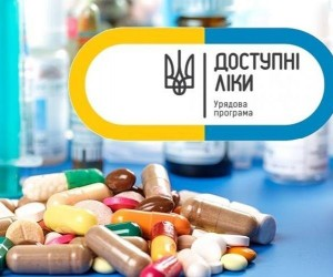 "A banner ""Affordable medicines"" from the Ukraine's Ministry of Health website"