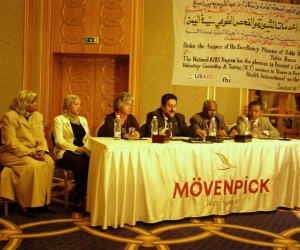 Yemen's Minister of Health addresses participants at a USAID-sponsored advocacy meeting in Sanaa
