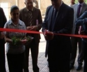 The inauguration of the first office of public policy in Baghdad, Iraq. The event was attended by representatives of the Governm