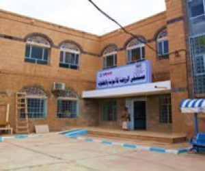 Neglected for 20 Years, Yemen Hospital Gets a Fresh Start