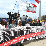 Lebanese Center for Active Citizenship staff and volunteers march for peace in Tripoli, April 2013.