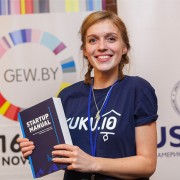 Alexandra Lomachenko, Graduate of TechMinsk innovative entrepreneurship school supported by USAID, and winner of the GEW Startup Battle 2015