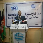 The Nai Executive Director, Abdul Mujeeb Khalvatgar speaks at the Nai Media Institute Opening.