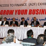 The United States Agency for International Development (USAID) and the Afghanistan Banks Association (ABA) today opened the Acce
