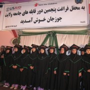 Twenty-six new midwives graduated from the Community Midwifery Education program in Sheberghan City, Jawzjan, on January 16.