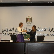 Mission Director to Egypt Sherry F. Carlin and Minister of Investment and International Cooperation Dr. Sahar Nasar meet to sign $45 million in bilateral agreement amendments.