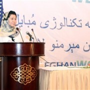 Minister of Women's Affairs Ms. Husn Banu Ghazanfar and U.S. Embassy Coordinating Director for Development and Economic Affairs