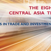 The Central Asia Trade Forum (CATF) provides a unique platform for businesses to explore new opportunities to reach more than 70 million potential customers in Central Asia's emerging markets.