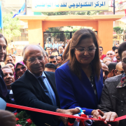 Mission Director Sherry F. Carlin, Minister of Planning Professor Hala El Saied, Minister for Local Development Dr. Hesham El Sherif, and Beheira Governor Nadia Ahmed Abdou cut the ribbon at the newly remodeled Citizen Service Center