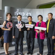 "USAID and Thailand's Department of National Parks, Wildlife and Plant Conservation (DNP) launched the new ""No Ivory No Tiger Amulets campaign on World Wildlife Day"